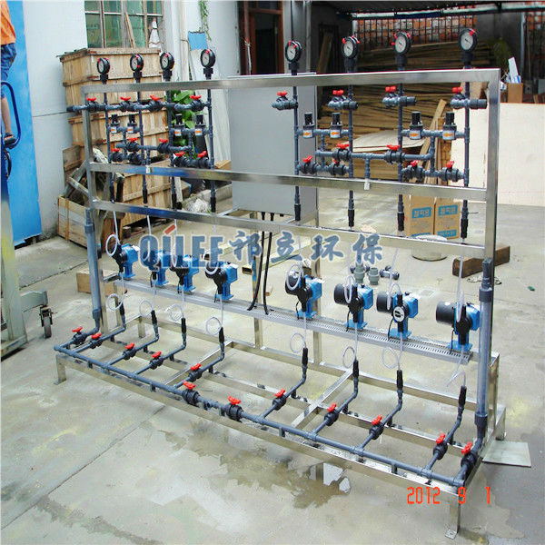 dosing machine for wastewater treatment