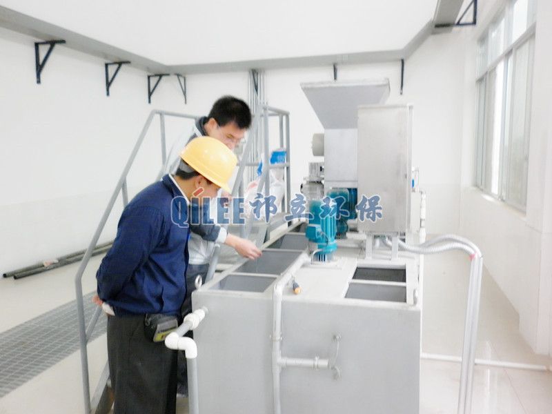 dosing equipment for wastewater treatment