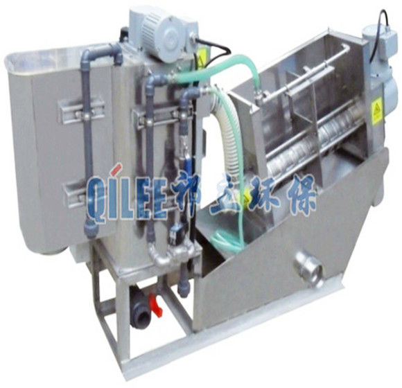 helix sludge dewatering machine