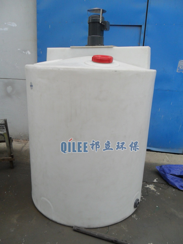 Small Agentia Dissolving System for Chemical Plant