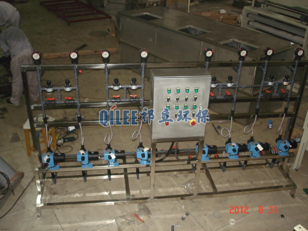 Automatic Chemical Dosing Equipment for Several Liquids