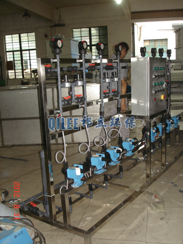 Automatic Dosing System for Liquid Chemicals